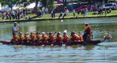 Dragon Boat at Stratford, ON    September 2004